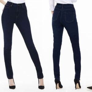 NWT FDJ French Dressing Suzanne High Rise Jeans